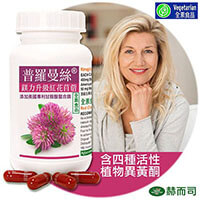 普羅曼絲®鎂力升級紅花苜蓿植物膠囊(全素食)