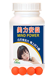 Mind Power美力安錠-商品圖小