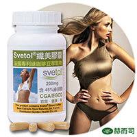 法國原廠纖美Svetol®專利綠咖啡豆濃縮膠囊