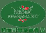 赫而司購物城-專業營養保健品推薦品牌