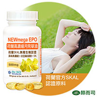 荷蘭SKAL認證濃縮月見草油膠囊(EPO-500mg)-婦科專家推薦月來月舒服